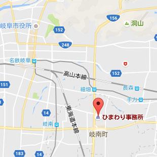 岐阜ひまわり事務所へのアクセスマップのイメージ