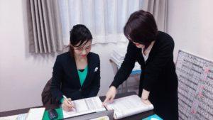 労働保険 加入 労災保険 雇用保険 労働保険 手続き