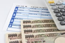 新型コロナに伴う 労働保険料の納付の猶予制度 岐阜